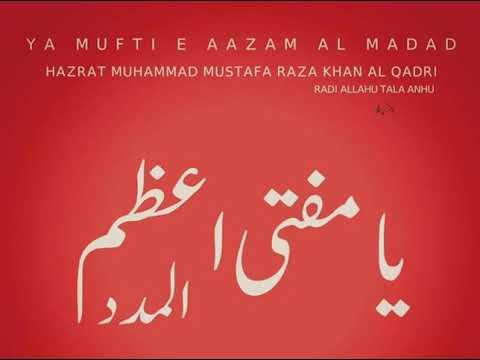 Shan-E-Huzur Muftiye Azaam Hind By Huzur Jamale Millat.