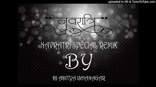 Panda Baba Re-(NAVRATRI SPECIAL)-DJ ADITYA ISHANAGAR 9977074450