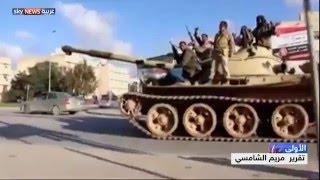 الجيش الليبي يواصل تقدمه في بنغازي وصبراته