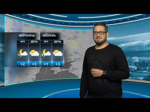 9-channel.com: Прогноз погоди на вівторок, 15 грудня. Днірпро і область