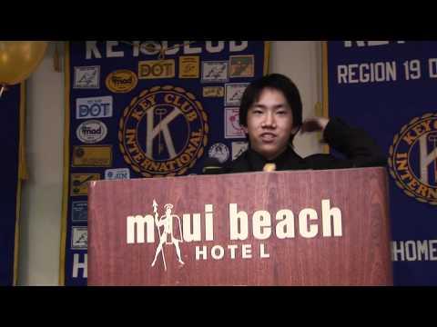Key Club International: Lost in Hawaii Part 1