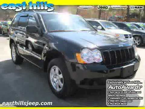 Used Jeep Grand Cherokee Long Island NY 2010 Located In Queens At East  Hills Chrysler Dodge Jeep