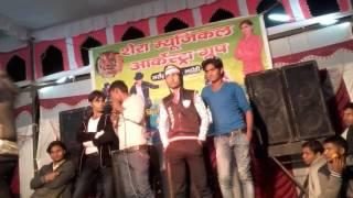 godles dhodi pe godanawa sera musicle orkestra group sarroi bazar bhadohi 9935106191