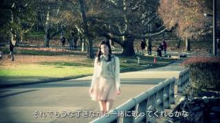 Aimer カタオモイ(Unrequited love) Full Cover By Mayu Hanafusa(花房真優)Active College Students