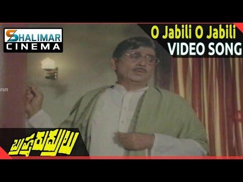 Brahma Rudrulu Movie || O Jabili O Jabili Video Song || Venkatesh, ANR, Rajini || Shalimarcinema