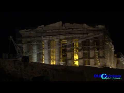 Η «Ώρα της Γης» στην Αθήνα