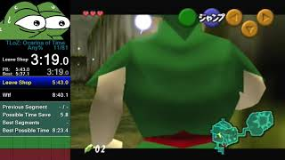 OoT Any% Speedrun in 8:33.117
