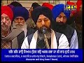 Bhai Jujhar Singh Ji Hazoori Ragi Sri Darbar Sahib Amritsar Bilawal Di Chowki 11 01 2018 mp3