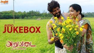 Aruvadai Full Songs | Jukebox | Mirchi Senthil, Vaigha JJ, Lawrence Ram