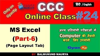 CCC Online Class 24   CCC Complete Course in Hindi/English   O Level  IT Tools   GyanXp