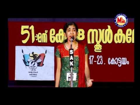 Malayalam Padyam Chollal 11 - Enthupatti Namukku (Sugathakumari)