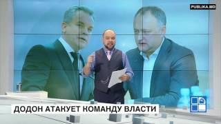 Молдова 2017: Столкновение проевропейцев и евроскептиков  25 01 2017