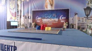Чемпіонат України з важкої атлетики до 13 років (день 4)