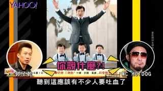 【Yahoo娛樂爆】男神變奶爸 宋一國攜三胞胎「大韓、民國、萬歲」上節目 勇奪34週收視冠軍