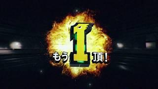今シーズン、福岡ソフトバンクホークスが目指すのは、「連覇」ではない...