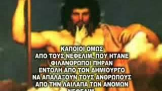 Liakopoulos To kouti tis Pandoras 21