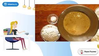 Хлеб деревенский из трех видов муки Рецепты на стол