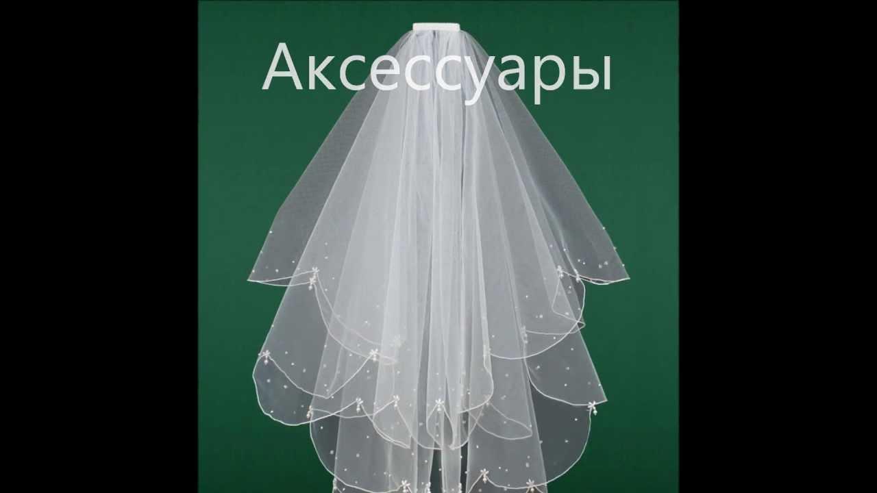 Свадебный салон колпино