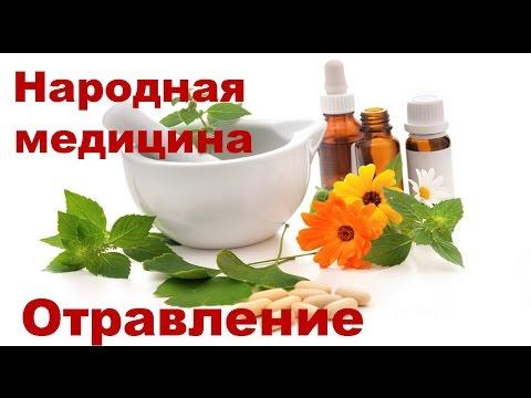 Рецепты народной медицины - folk-