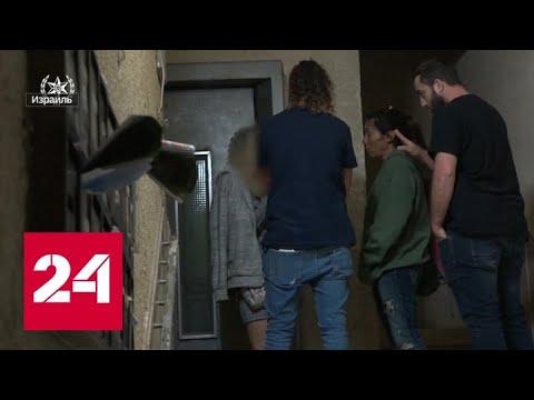 В Израиле раскрыта крупная сеть по продаже россиянок и украинок в сексуальное рабство - Россия 24