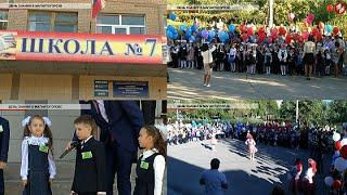 Время местное  День знаний в Магнитогорске - Торжественная линейка в школе № 7