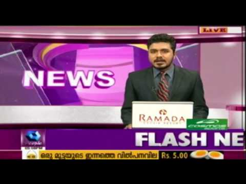 News @ 5 PM | 10th July 2017