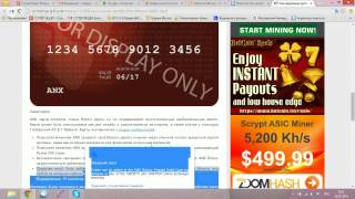 Anx: Bitcoin дебетовая карта(Anx: Bitcoin дебетовая карта., 2014-07-14T06:59:43.000Z)