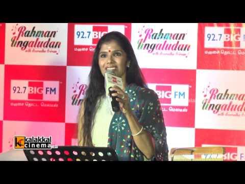 Anuradha Sriram at The Launch Of Rahman Ungaludan