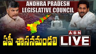 AP Legislative Council LIVE | ABN LIVE