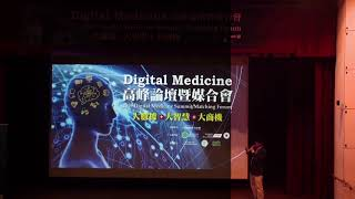 Intergrative Deep Learning on Big Health Data for Preventive Medicine