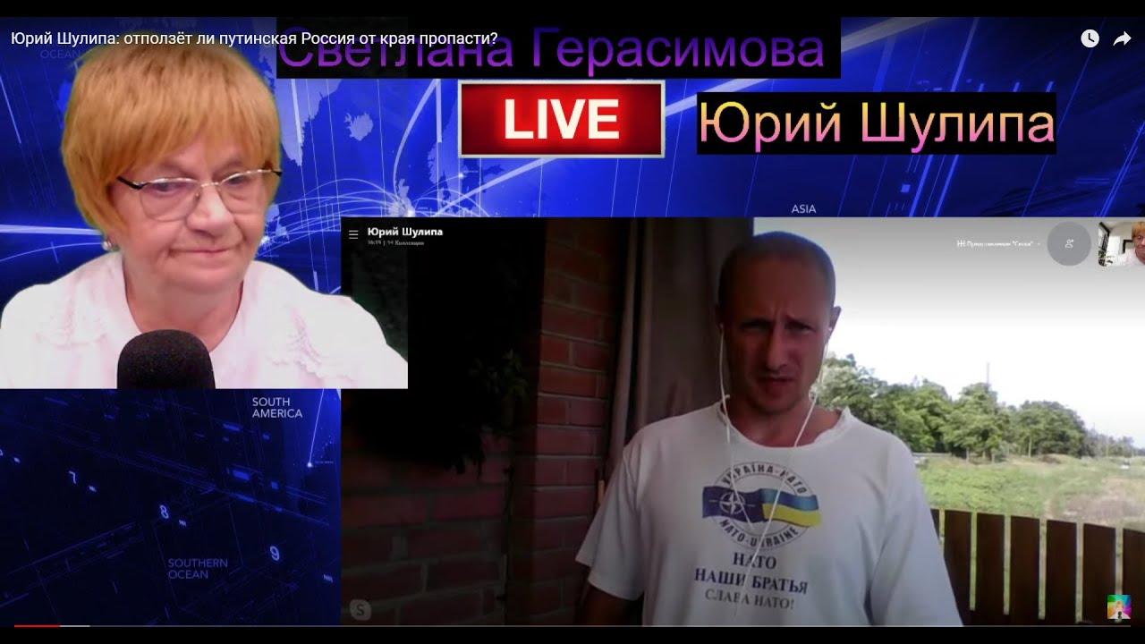Юрий Шулипа: российские оккупанты позорно посрамлены в черном море, Дефендер восстановил право