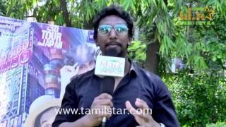 Gokul At Jambulingam 3D Audio Launch