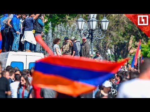 Ереван празднует отставку Саргсяна