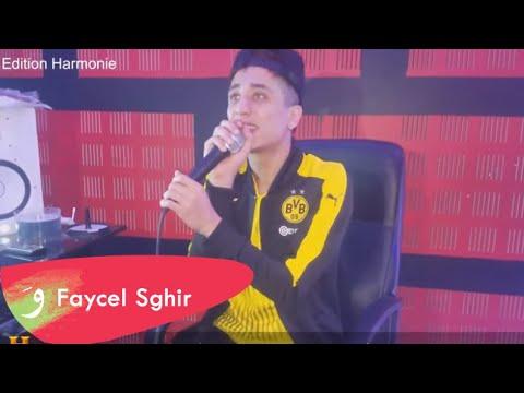 Faycel Sghir - Dikrayate (Clip Live 2017)⎜فيصل الصغير - ذكريــــات