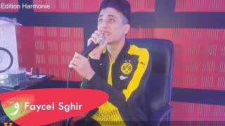 Faycel Sghir - Dikrayate [Clip Live 2017] | فيصل الصغير - ذكريــــات