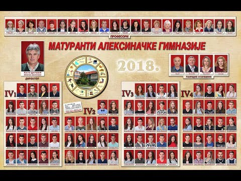 Matursko Vece   Aleksinacka Gimnazija   Junior 25 05 2018    Cut