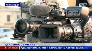 На юге Казахстана колледжи перешли на дуальное обучение