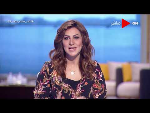 صباح الخير يا مصر | الأثنين 6 أبريل 2020 | الحلقة الكاملة  - نشر قبل 4 ساعة