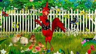 Детские песни для детей Цип цип мои цыплятки Весенняя капель Там на неведомых дорожках Фунтик песня