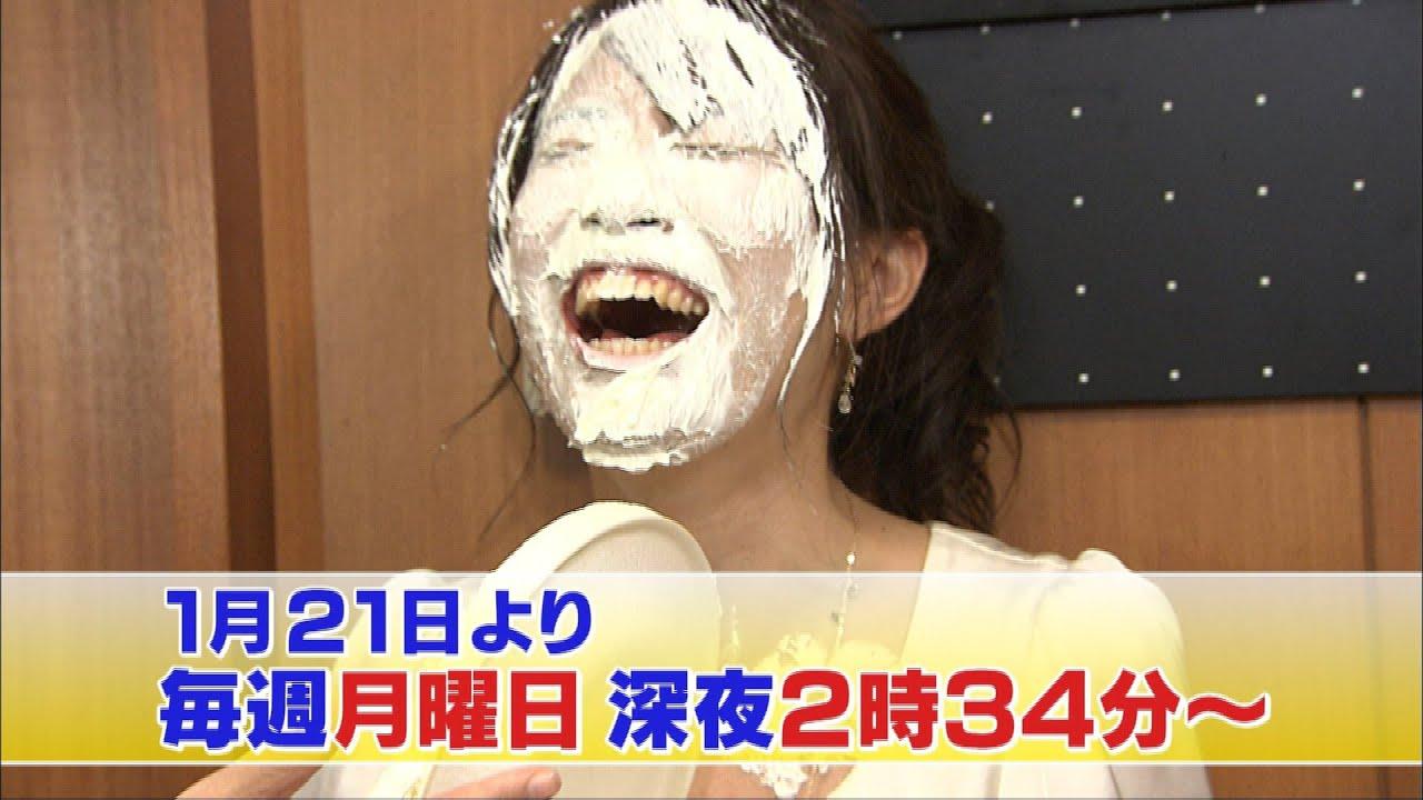 【無】エッチな巨乳ビキニとか最高やん!!【99:11】