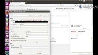 Как стримить видео на youtube в Ubuntu