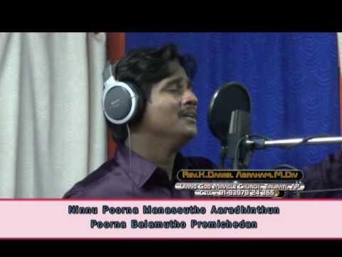 ప్రేమించెదన్ అధికముగా lyrics | Preminchedan | Telugu Best Christian Song | Daniel Abraham