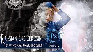 Russian crocerosine - Restoration and Colorization of a Damaged Photo - Photoshop speed art