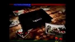 Zara Sochna Zara Sochna Heart Touching PPP Song)