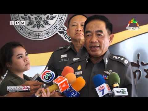 ข่าว : ผบช.ภาค 4 สั่ง 5 นายตำรวจออกจากราชการหลังเป็นบุคคลล้มละลาย