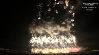 2015年8月3日(月)新潟県長岡市信濃川河川敷で開催されました「長岡ま...