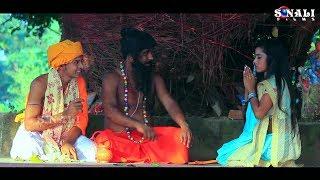 Yamla Jat by Raxstar Pav Dharia Mp3 Song Download