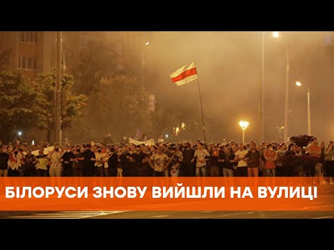 Жыве Беларусь! Протесты