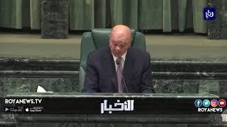 مجلس الأعيان ينتخب لجنة الرد على خطاب العرش وأعضاء مكتبه الدائم - (14-10-2018)