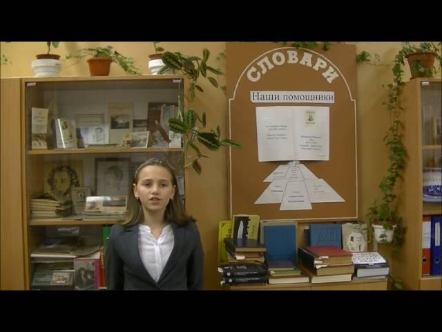 Пономарева Анастасия читает произведение «Помню – долгий зимний вечер…» (Бунин Иван Алексеевич)